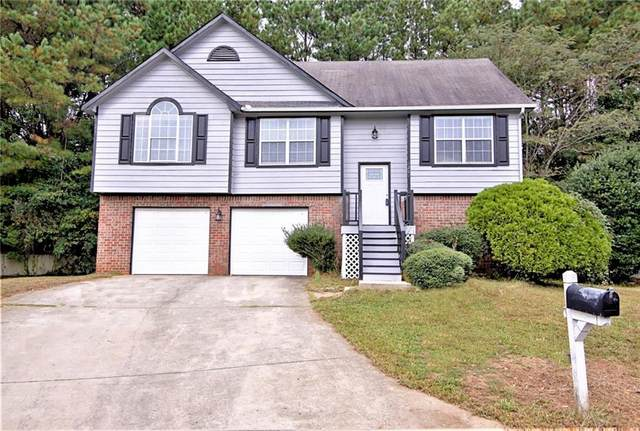 1201 W Briar Gate Court, Riverdale, GA 30296 (MLS #6686760) :: North Atlanta Home Team