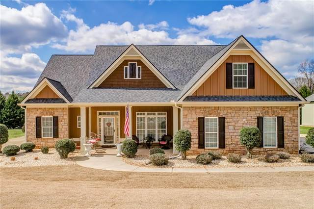 200 Billie Dean Drive, Jefferson, GA 30549 (MLS #6686782) :: North Atlanta Home Team