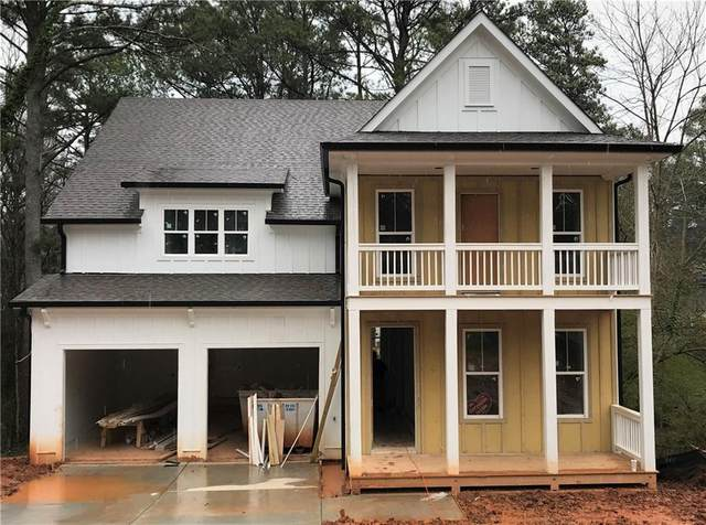 1356 Woodland Hills Drive NE, Atlanta, GA 30324 (MLS #6687161) :: MyKB Partners, A Real Estate Knowledge Base
