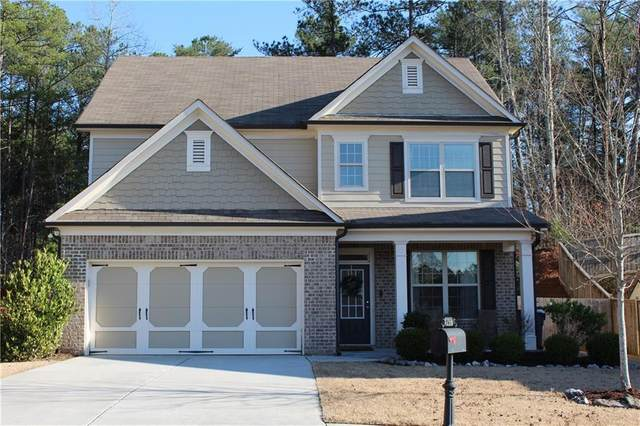 967 Upland Court, Sugar Hill, GA 30518 (MLS #6687430) :: RE/MAX Prestige