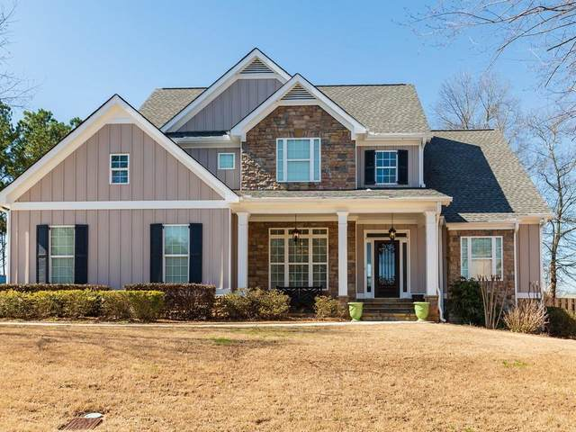 902 Windsor Creek Trail, Grayson, GA 30017 (MLS #6689869) :: MyKB Partners, A Real Estate Knowledge Base