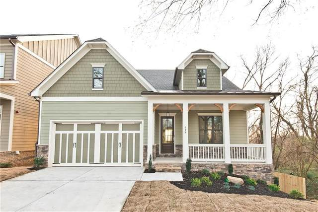 1876 Commons Place, Atlanta, GA 30318 (MLS #6690233) :: RE/MAX Prestige