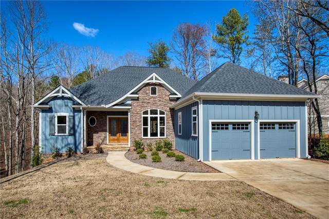 656 Prospector Trail, Dahlonega, GA 30533 (MLS #6690329) :: Kennesaw Life Real Estate