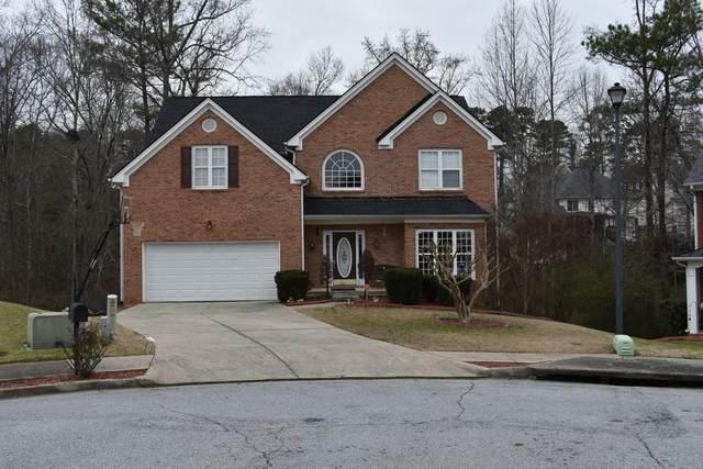 4614 SW Creek Forest Court SW, Lilburn, GA 30047 (MLS #6690345) :: North Atlanta Home Team