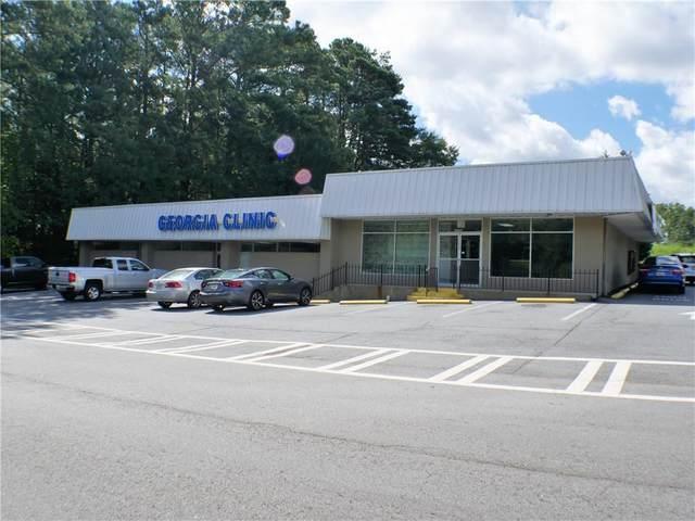 4045 Lindley Circle, Powder Springs, GA 30127 (MLS #6690699) :: The Zac Team @ RE/MAX Metro Atlanta