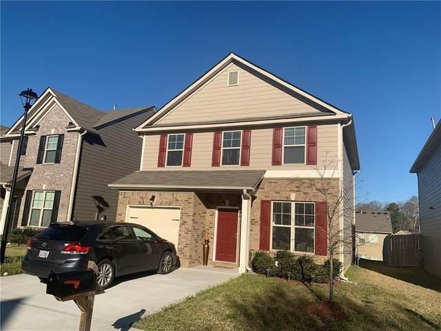 5879 Little River Road, Atlanta, GA 30349 (MLS #6690736) :: MyKB Partners, A Real Estate Knowledge Base