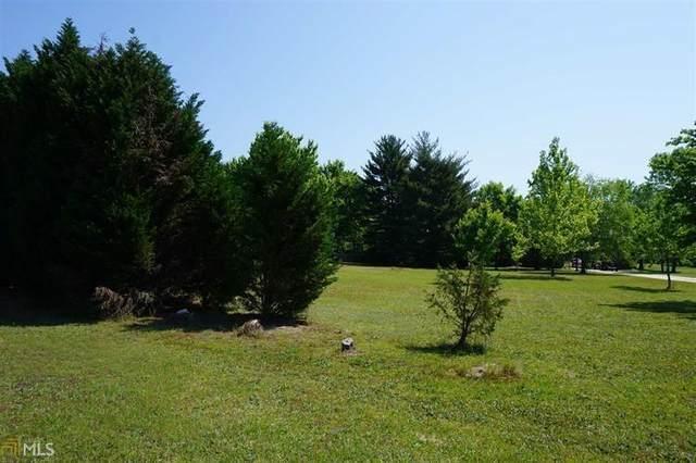 6270 Hwy 20, Loganville, GA 30052 (MLS #6692136) :: Kennesaw Life Real Estate