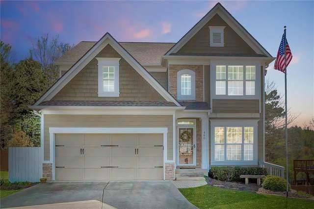 480 Morning Dove Lane, Suwanee, GA 30024 (MLS #6692661) :: Thomas Ramon Realty