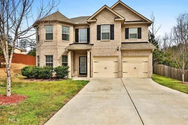 6709 Oak Hill Place, Fairburn, GA 30213 (MLS #6693552) :: North Atlanta Home Team