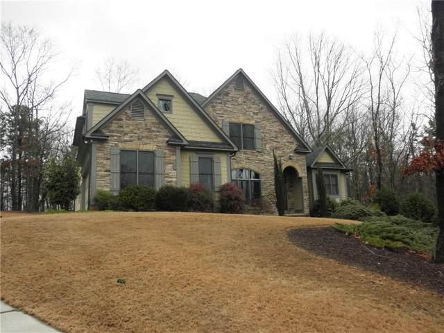 202 Willow Ridge Drive, White, GA 30184 (MLS #6695285) :: Kennesaw Life Real Estate