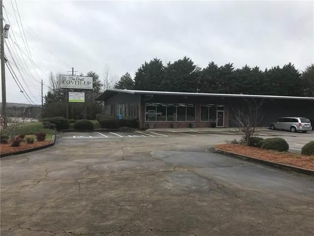 900 Mcever Road, Gainesville, GA 30504 (MLS #6695590) :: North Atlanta Home Team