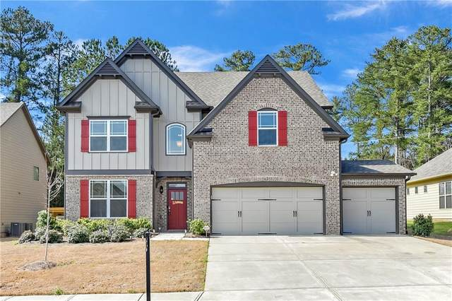 1287 Halletts Peak Place, Lawrenceville, GA 30044 (MLS #6695630) :: The Zac Team @ RE/MAX Metro Atlanta