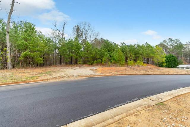 Lot 1 Old County Farm Road, Dallas, GA 30132 (MLS #6695842) :: The Heyl Group at Keller Williams