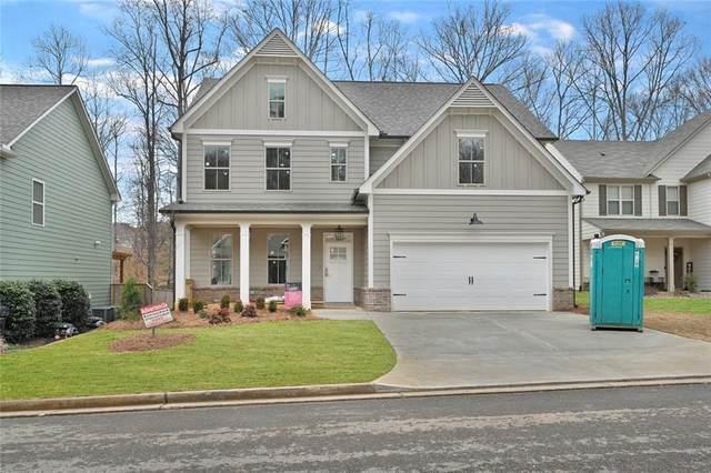 557 Winder Trail, Canton, GA 30114 (MLS #6696068) :: MyKB Partners, A Real Estate Knowledge Base