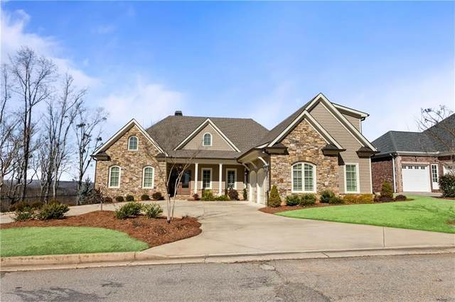 3653 Lake Ridge Drive, Gainesville, GA 30506 (MLS #6696149) :: RE/MAX Prestige
