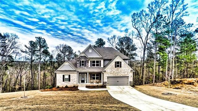 4564 Bos Circle, Loganville, GA 30052 (MLS #6696689) :: MyKB Partners, A Real Estate Knowledge Base
