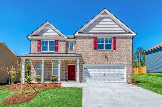 2265 Anne's Lake Circle, Lithonia, GA 30058 (MLS #6696866) :: North Atlanta Home Team
