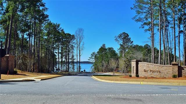 5437 Mayflower Court, Gainesville, GA 30504 (MLS #6697701) :: North Atlanta Home Team