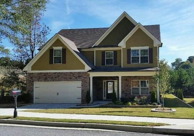 2341 Line Drive, Lawrenceville, GA 30043 (MLS #6698807) :: North Atlanta Home Team