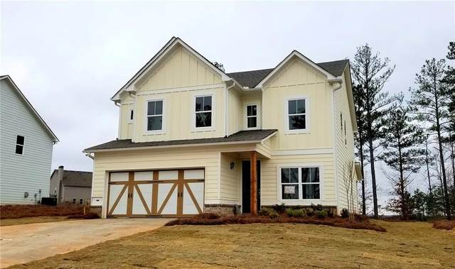 77 Sweetplum Trail, Dallas, GA 30132 (MLS #6700518) :: MyKB Partners, A Real Estate Knowledge Base