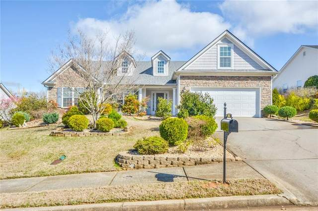 2642 Colleen Lane, Dacula, GA 30019 (MLS #6701014) :: North Atlanta Home Team