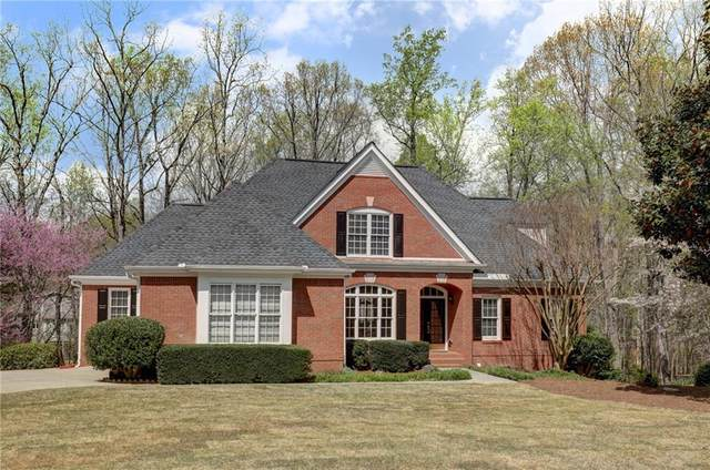 4215 Christine Terrace, Suwanee, GA 30024 (MLS #6701063) :: Rock River Realty