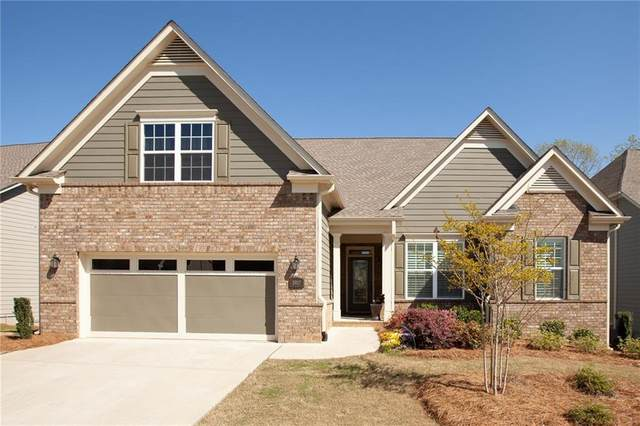 3917 Sweet Magnolia Drive SW, Gainesville, GA 30504 (MLS #6701497) :: North Atlanta Home Team