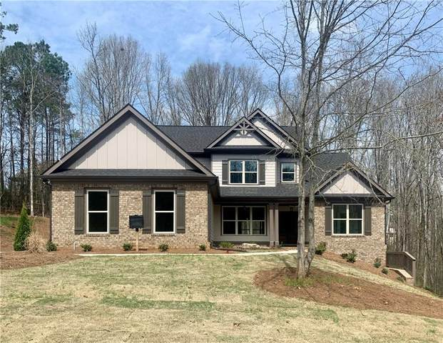 7535 Wandering Oak Way, Cumming, GA 30041 (MLS #6701842) :: North Atlanta Home Team