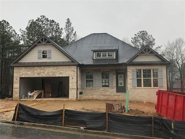172 Turtle Rock Place, Acworth, GA 30101 (MLS #6702161) :: Path & Post Real Estate