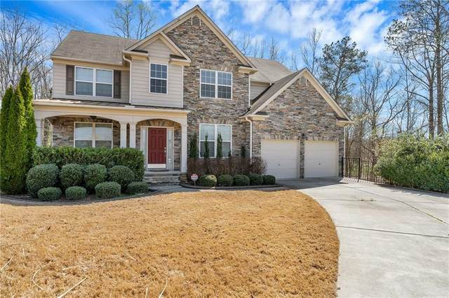 616 Hay Meadow Place, Acworth, GA 30102 (MLS #6702241) :: Path & Post Real Estate
