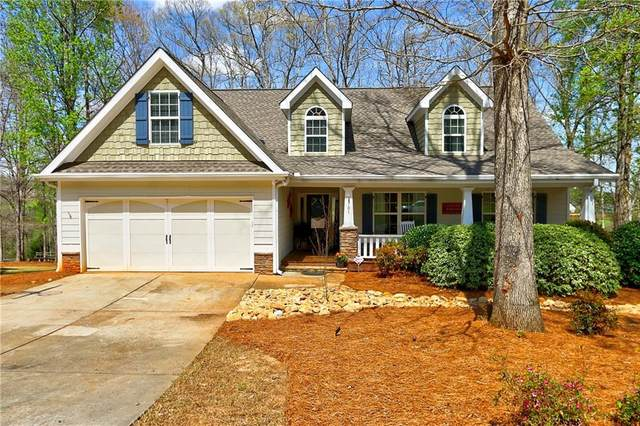 1781 Lark Trail, Jefferson, GA 30549 (MLS #6702258) :: Scott Fine Homes