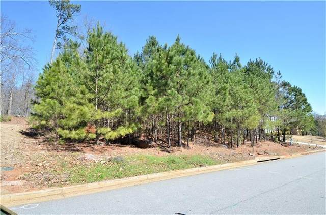 2450 Anderson Estates Court, Marietta, GA 30064 (MLS #6702431) :: Rock River Realty
