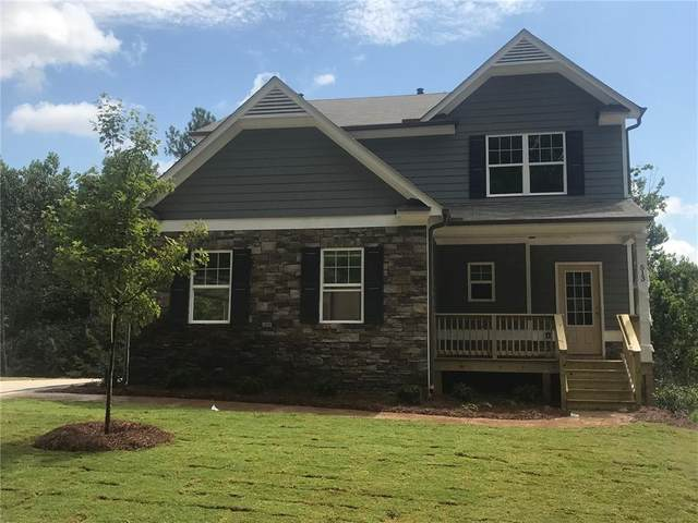 263 Shoals Bridge Road, Acworth, GA 30102 (MLS #6702548) :: North Atlanta Home Team
