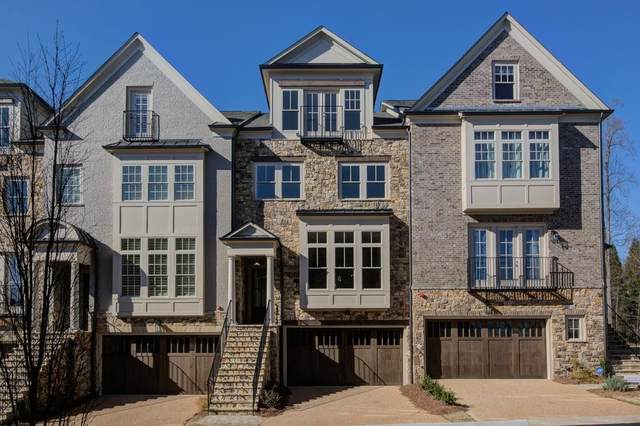 713 Abbington River Lane #41, Atlanta, GA 30339 (MLS #6702744) :: Dillard and Company Realty Group
