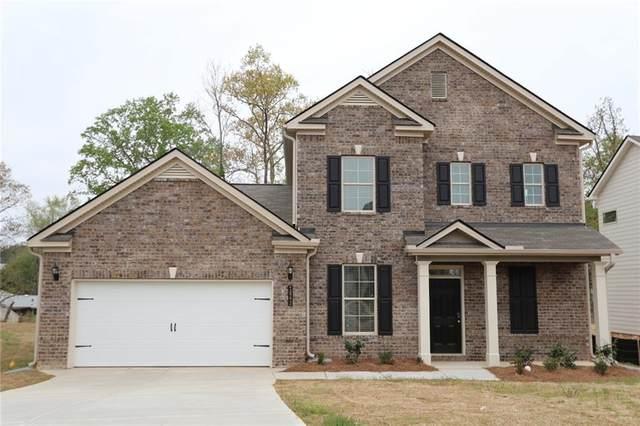 1572 Nations Trail, Riverdale, GA 30296 (MLS #6703138) :: North Atlanta Home Team