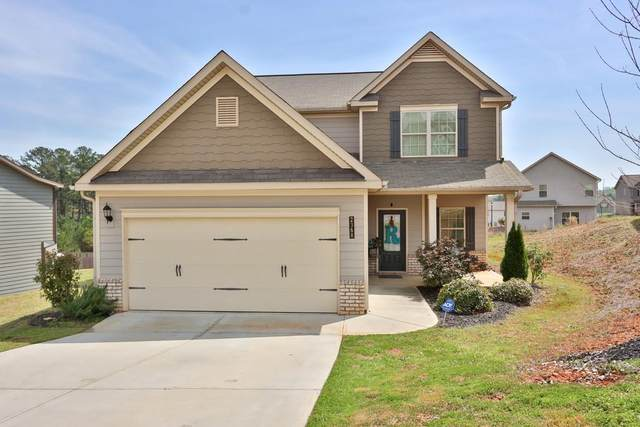 2368 Centenary Way Court, Dacula, GA 30019 (MLS #6703316) :: North Atlanta Home Team