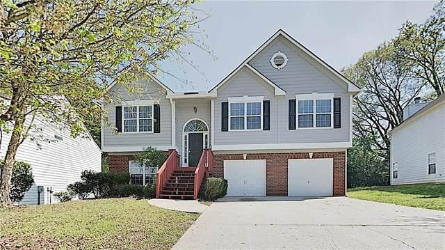 7598 Broadhurst Drive, Riverdale, GA 30296 (MLS #6703397) :: RE/MAX Paramount Properties