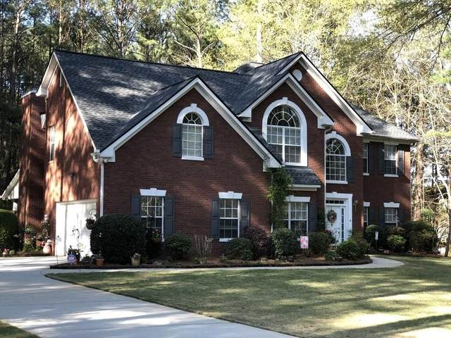 171 Wilson Drive, Mcdonough, GA 30252 (MLS #6703656) :: Rock River Realty