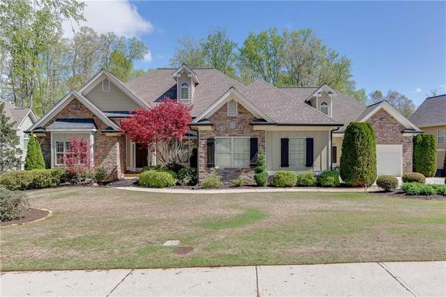 2163 Abbott Drive, Buford, GA 30519 (MLS #6704294) :: The North Georgia Group