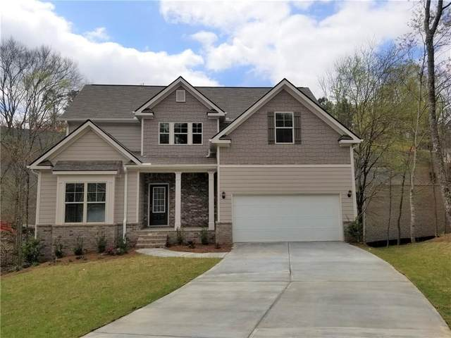 264 Creek View Place, Canton, GA 30114 (MLS #6704753) :: Tonda Booker Real Estate Sales