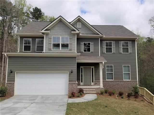 279 Creek View Place, Canton, GA 30114 (MLS #6704802) :: RE/MAX Paramount Properties