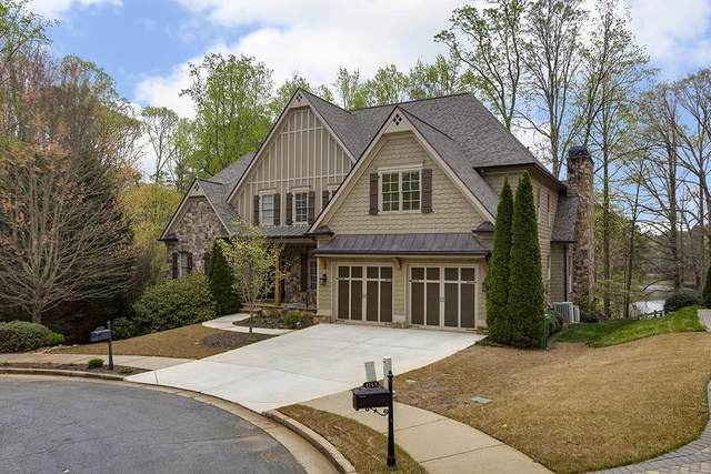 3750 Shiloh Chase NW, Kennesaw, GA 30144 (MLS #6704933) :: Kennesaw Life Real Estate