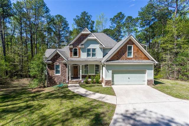 2560 White Road NE, Conyers, GA 30012 (MLS #6704973) :: North Atlanta Home Team