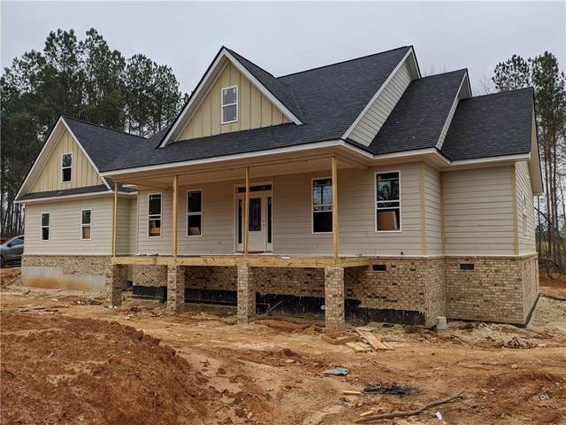 450 Kelleytown Road, Mcdonough, GA 30252 (MLS #6705199) :: Rock River Realty