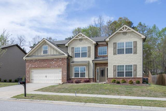 2040 Freedom Drive, Braselton, GA 30517 (MLS #6705465) :: The Heyl Group at Keller Williams