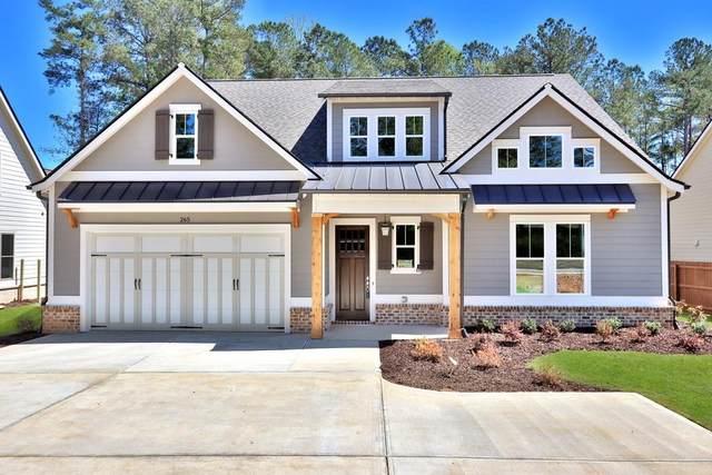 265 Holland Road, Powder Springs, GA 30127 (MLS #6705790) :: Kennesaw Life Real Estate