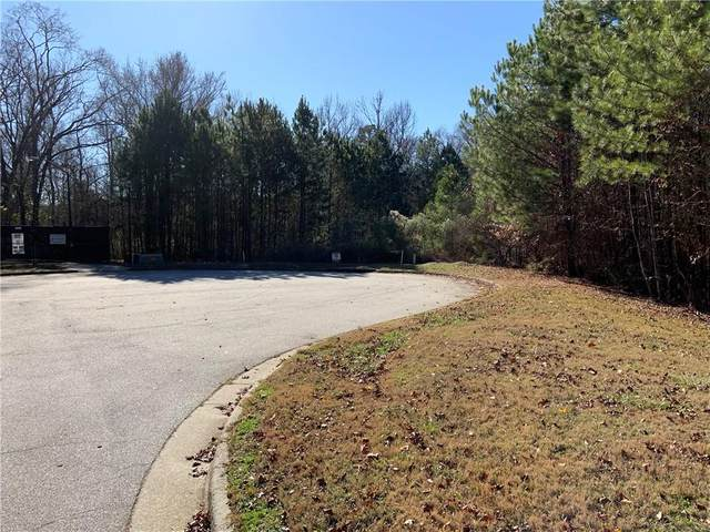 3641 Serenity Lane, Lithonia, GA 30038 (MLS #6705857) :: The Heyl Group at Keller Williams