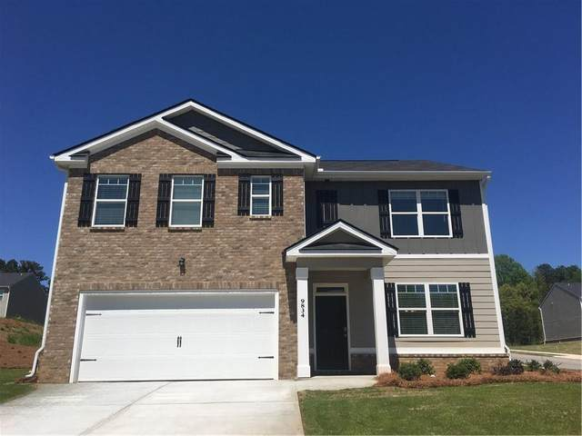 1828 Alford Drive, Jonesboro, GA 30236 (MLS #6705884) :: North Atlanta Home Team