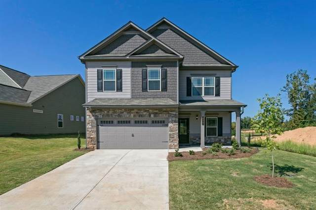 51 Lochmere Lane, Dawsonville, GA 30534 (MLS #6705906) :: North Atlanta Home Team