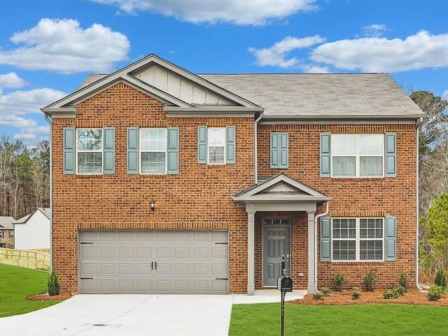 5745 Union Pointe Drive, Union City, GA 30291 (MLS #6705930) :: North Atlanta Home Team